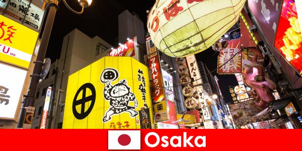 Seni hiburan komedi sentiasa menjadi tema utama bagi orang yang tidak dikenali di Osaka